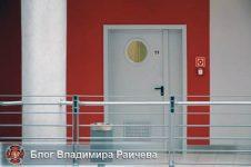 Противопожарные двери в электрощитовых нормы