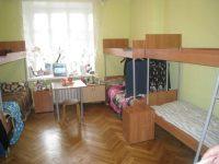 Общежитие квартирного типа определение