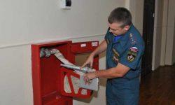 Пожарная проверка арендуемого помещения