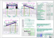 Надземные пешеходные переходы нормы проектирования