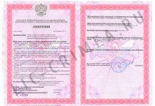 Проверка дымоходов и вентиляционных каналов лицензия