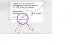 Какой печатью заверяются документы по ОПС