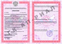 Оборудование необходимое для получения лицензии МЧС