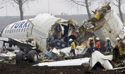 Какие крупные транспортные катастрофы повлекшие человеческие жертвы